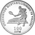 UZ-2001sum100-Tennis.jpg