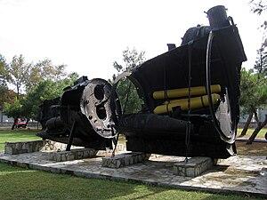 SM UB-46 - Image: Ub 46 wreck 2