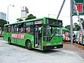 Ubus 598-FE and Taiwan Life ad 20061203.jpg