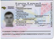 Ukrainian passport for travel abroad.jpg