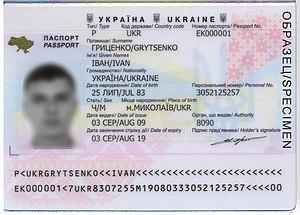 machine readable zone id for china passport