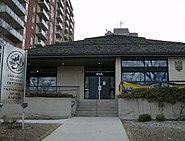 Ukranian Museum of Canada