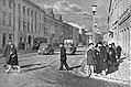 Ulica Nowy Świat w Warszawie ok. 1950.jpg