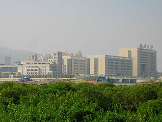 University of Macau - The University of Macau