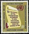 Unstamp we the peoples 15.jpg