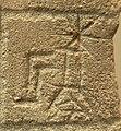 Ur-Nanshe in cuneiform.jpg