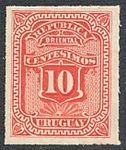 Uruguay 1877-79 Sc41 unused.jpg