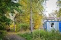 Utkina Dacha Garden2.jpg