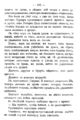 V.M. Doroshevich-Collection of Works. Volume IX. Court Essays-132.png