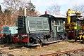 VSM locomoter NS 225.jpg