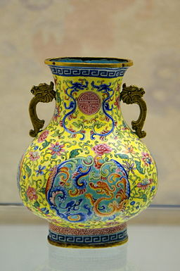 Vase with floral scroll design in Canton enamel (Hong Kong Museum of Art)
