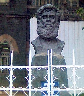 Vasudev Balwant Phadke - Vasudev Balwant Phadke bust in Mumbai