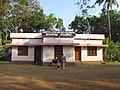 Veroor 392th NSS Karayogam Devaswam Office in Veroor Sri Dharmashastha Temple.jpg