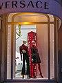 Versace, 45 Avenue Montaigne, 75008 Paris, France November 2015.jpg