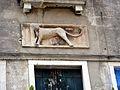 Via Garibaldi 2-Venise.JPG