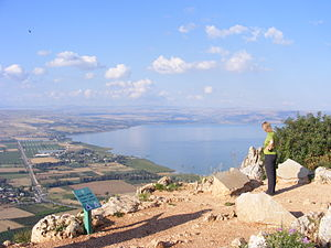 Jesus Trail - View of Sea of Galilee from top of Mount Arbel