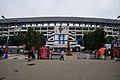 Vivekananda Yuva Bharati Krirangan - Entrance - Salt Lake City - Kolkata 2013-01-03 2587.JPG
