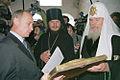 Vladimir Putin 20 August 2001-9.jpg