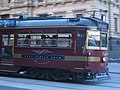 W6 1000 (Melbourne tram) operating on the City Circle, February 2005.jpg