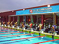 WDSC2007 Day4 W100Freestyle Start.jpg