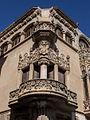 WLM14ES - Reus Casa Navas 00002 - .jpg
