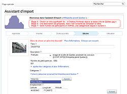 WPQC - Assistant d'import 4.jpg