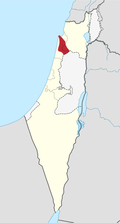 WV Carmel and Ramot Menashe region in Israel.png