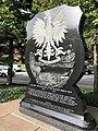 WW II Polish Army Memorial.jpg