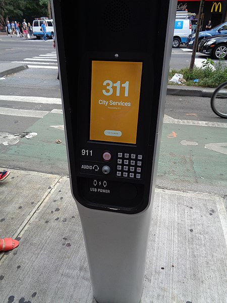 File:W 56th St 8th Av 02 - LinkNYC.jpg