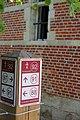 Wandelnetwerk Vlaamse Ardennen 03.jpg