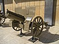 War Museum Athens - Schneider 75mm mountain gun - 6756.jpg