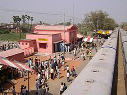 Warisaliganj Railway station