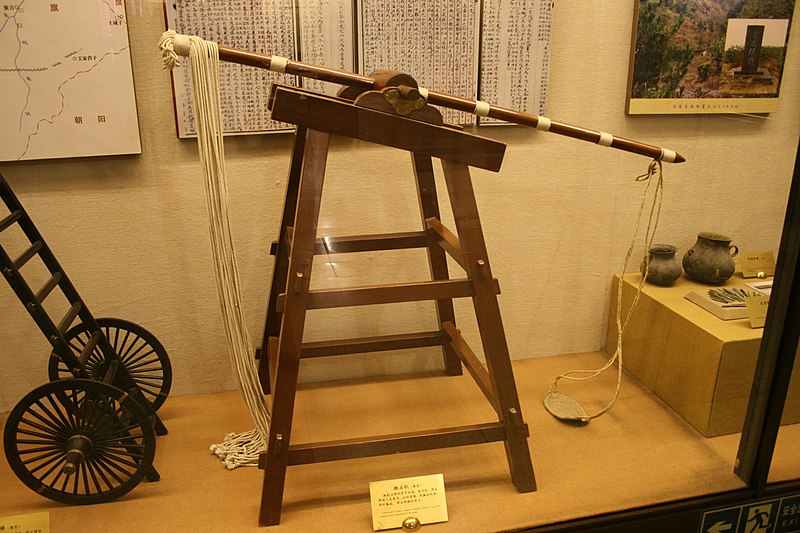 Warring States Traction Trebuchet Model.jpg