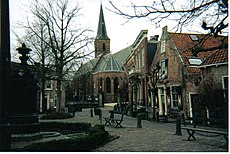 Het Plein, the historical town square in Wassenaar, featuring the Dorpskerk