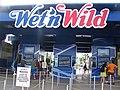 Wet n Wild Orlando entrance gates 1.jpg