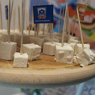Brined cheese - Cubes of Bulgarian sirene white brined cheese