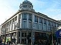 Whiteleys Shopping Centre - geograph.org.uk - 363856.jpg