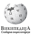 Wiki 5 Азбука.png