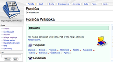 Wikibækur screenshot.png