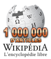 Wikipedia-logo-v2-million2.png