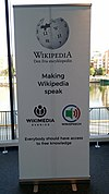 Wikispeech Wikimedia Sverige roll up.jpg