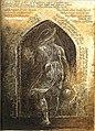 William Blake, Plate 01 Jerusalem Fitzwilliam Museum.jpg