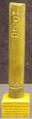 Thumbnail for version as of 13:15, 10 November 2007