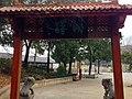 Wuchang, Wuhan, Hubei, China - panoramio (34).jpg