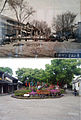 Wuxi Huishan ancient town's past and present.jpg