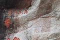 Wuyi Shan Fengjing Mingsheng Qu 2012.08.22 17-06-50.jpg