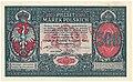 Wzór 500 mkp styczeń 1919 awers.jpg