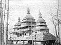 Xaschovane Cerk SvMyxajila 1937.jpg