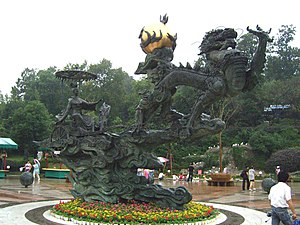 Solar deity - Statue of the sun goddess Xihe charioteering the sun, being pulled by a dragon, in Hangzhou