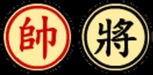 Banqi - General